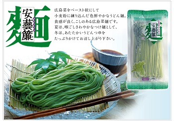 akisudare120